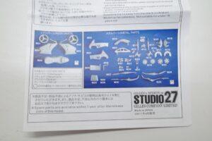 スタジオ STUDIO 27 1-12 ST27-TK1241-スズキ (16)