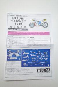 スタジオ STUDIO 27 1-12 ST27-TK1241-スズキ (17)