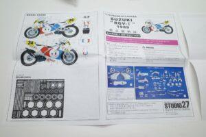 スタジオ STUDIO 27 1-12 ST27-TK1241-スズキ (21)