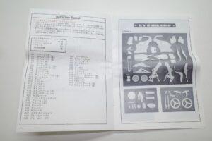 K'S WORKSHOP 1-12 ヤマハ 1989 YZR500 #21 TECH 21 YAMAHA Trans kit (22)