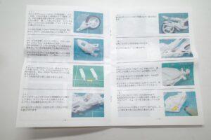 K'S WORKSHOP 1-12 ヤマハ 1989 YZR500 #21 TECH 21 YAMAHA Trans kit (23)