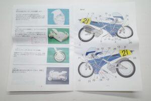 K'S WORKSHOP 1-12 ヤマハ 1989 YZR500 #21 TECH 21 YAMAHA Trans kit (24)