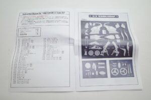 K'S WORKSHOP 1-12 ヤマハ 1989 YZR500 #3 Marlboro YAMAHA- (13)