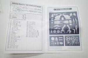 K'S WORKSHOP 1-12 ヤマハ 1989 YZR500 #3#5 LUCKY STRIKE YAMAHA ラッキーストライク Trans kit- (14)
