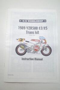 K'S WORKSHOP 1-12 ヤマハ 1989 YZR500 #3#5 LUCKY STRIKE YAMAHA ラッキーストライク Trans kit- (19)