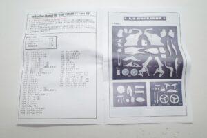 K'S WORKSHOP 1-12 ヤマハ 1989 YZR500 #7 SONAUTO ソノート YAMAHA Trans kit- (14)