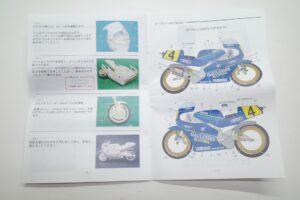K'S WORKSHOP 1-12 ヤマハ 1989 YZR500 #7 SONAUTO ソノート YAMAHA Trans kit- (16)