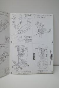 ホットワークス 1-24 日産 スカイライン GT-R V-スペックII 2002 BNR34 ニスモ R-S-tune 白- (16)