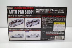 ホットワークス 1-24 日産 スカイライン GT-R V-スペックII 2002 BNR34 ニスモ R-S-tune 白- (41)