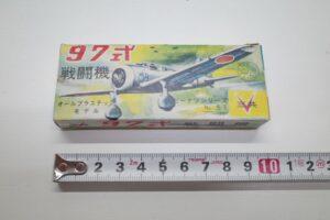 当時物 三共 1-150 97式 戦闘機戦斗機 ピーナッツ No.51 未組立 プラモデル- (1)