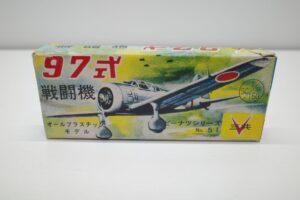 当時物 三共 1-150 97式 戦闘機戦斗機 ピーナッツ No.51 未組立 プラモデル- (13)