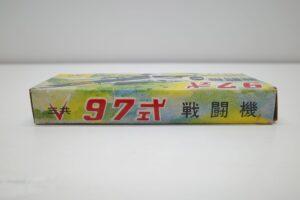 当時物 三共 1-150 97式 戦闘機戦斗機 ピーナッツ No.51 未組立 プラモデル- (17)