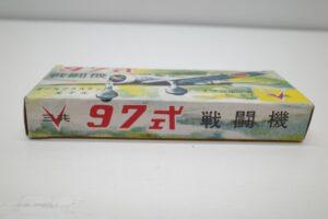 当時物 三共 1-150 97式 戦闘機戦斗機 ピーナッツ No.51 未組立 プラモデル- (18)