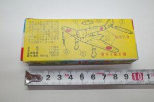 当時物 三共 1-150 97式 戦闘機戦斗機 ピーナッツ No.51 未組立 プラモデル- (2)